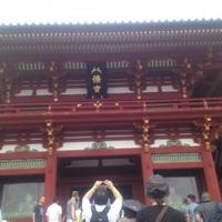 鶴岡八幡宮の写真