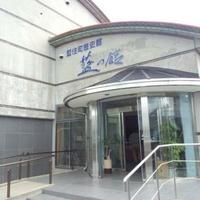 藍住町歴史館藍の館の写真