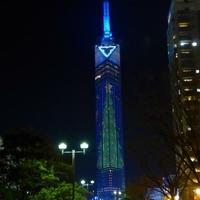 福岡タワーの写真