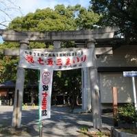 若宮八幡社の写真