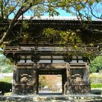 長保寺の写真