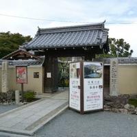 弘源寺の写真