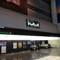 ヤマト運輸 羽田空港第一ターミナルの写真