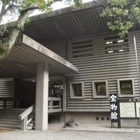 熱田神宮宝物館の写真