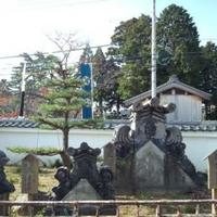 関ケ原町役場 関ケ原町歴史民俗学習館の写真