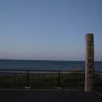 納沙布岬灯台の写真