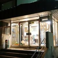 丸美が丘温泉 喫茶コーナーの写真
