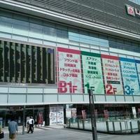 家電住まいる館YAMADA LABI1 LIFE SELECT 高崎の写真