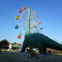 いわき市海竜の里センターの写真