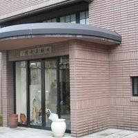 大樋美術館 十代・大樋長左衛門窯の写真