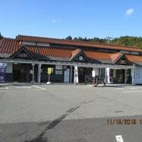道の駅瑞穂・田所駅の写真