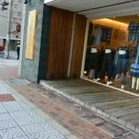 京都デニムの写真