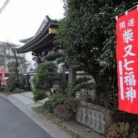 万福寺の写真