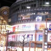 フジ 松山の写真