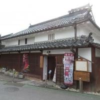 松山常次郎記念館の写真