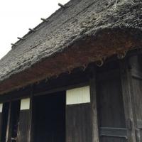 旧山田家住宅の写真