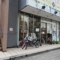 有限会社錦屋酒店の写真