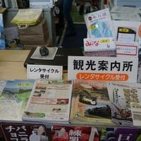 木之本観光案内所の写真