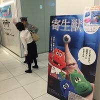 新宿ピカデリーの写真