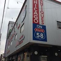 シカゴアンティークス・オンルート58の写真