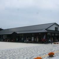 日光街道ニコニコ本陣多目的ホールの写真