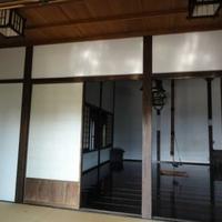 さいたま市役所 盆栽四季の家の写真