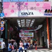 天神町銀座商店街振興組合の写真