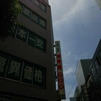 世界堂 新宿西口文具館の写真