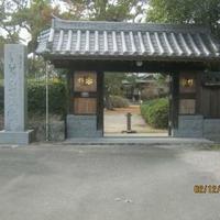 高伝寺の写真