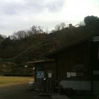 高取山公園 わんぱく館の写真