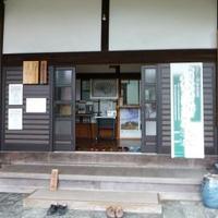 柳沢文庫の写真