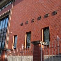呉市立美術館の写真