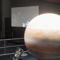 鹿児島市立科学館の写真