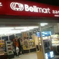 Bellmart Kiosk キヨスク小田原の写真