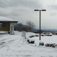 前沢温泉 舞鶴の湯 食堂の写真
