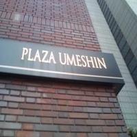 ホテルプラザ梅新北新地の写真