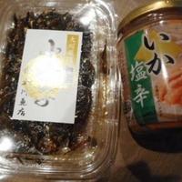 大川魚店 四倉本店の写真