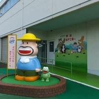株式会社明治坂戸工場の写真