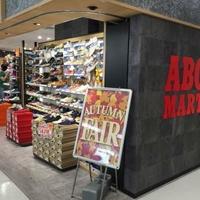 ABCマート 成田空港第一ターミナル店の写真