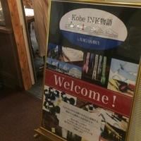 NAGASAWA 神戸煉瓦倉庫店の写真