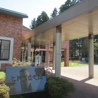七飯町歴史館の写真