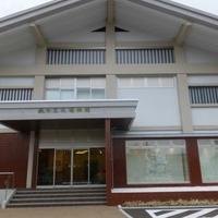越前市越前和紙の里紙の文化博物館の写真