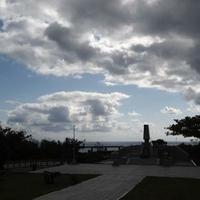 平和祈念公園の写真