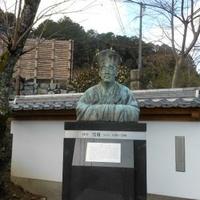 常栄寺の写真