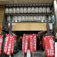 蛸薬師堂永福寺の写真