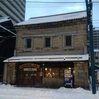 小樽硝子屋本舗和蔵の写真
