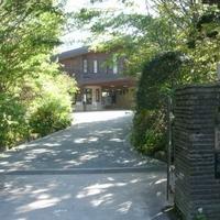 箱根町立箱根湿生花園の写真
