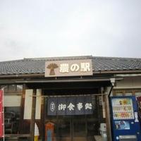 双葉 農の駅の写真