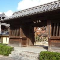 東長寺の写真