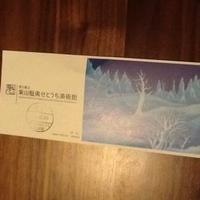香川県立東山魁夷せとうち美術館の写真